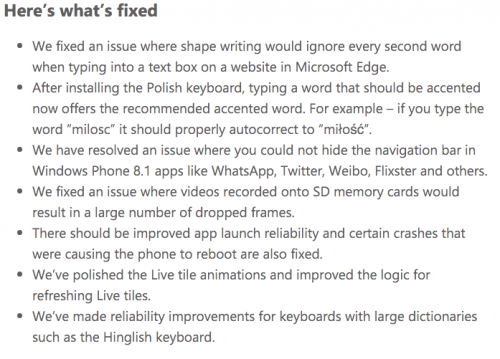 The list of fixes